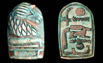 Faience scaraboid (F9312) with representation of Thoth, from Grave 221.