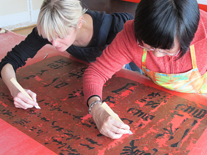 Valentina Marabini at work with a colleague in the studio at Shanghai Museum