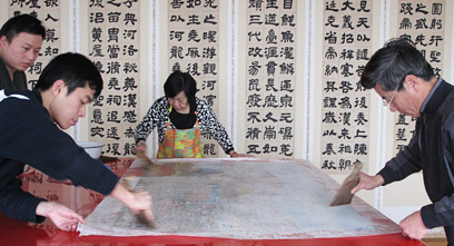 Conservation work in progress at the Shanghai Museum