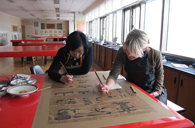 Retouching the calligraphy