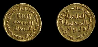 Gold coin of Abd al-Malik, probably made in Syria, AH 77 / AD 696-7