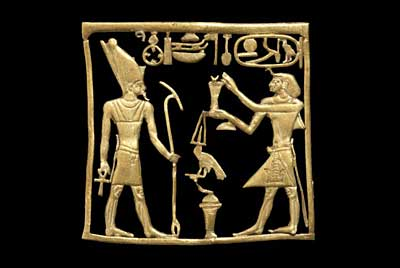Gold plaque of Amenemhat IV offering to Atum, 1808-1799 BC