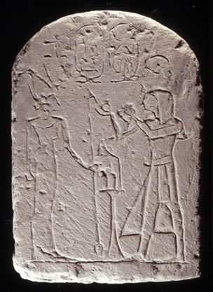 Stela, British Museum EA 68675, from Amara West
