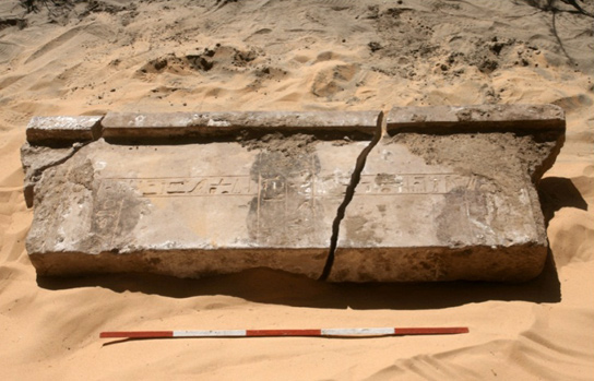 The inscribed block reassembled on site