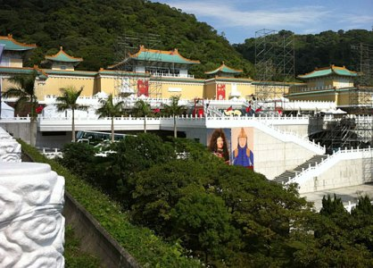 The Palace Museum, Taipei, Taiwan