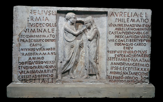 Inscribed stone funerary relief of Aurelius Hermia and his wife Aurelia Philmatium