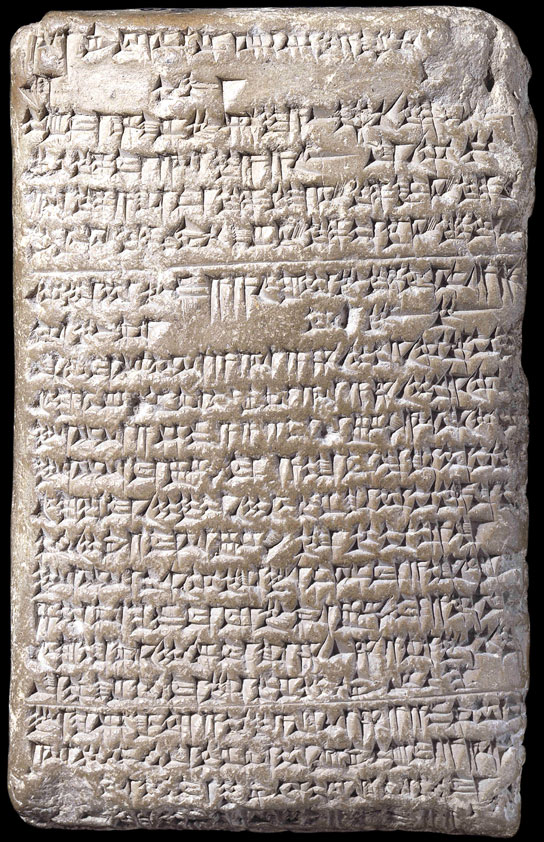 British Musuem - one of the Amarna letters