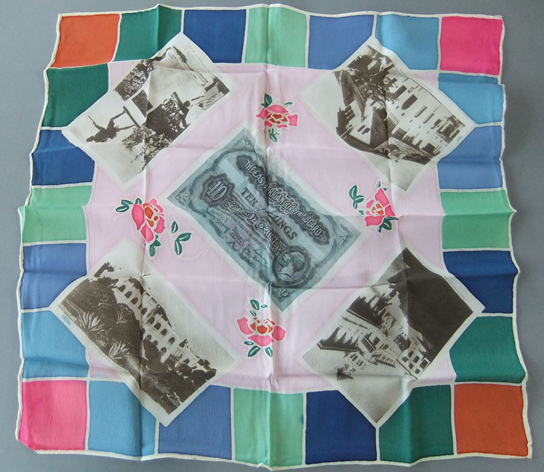 A silk handkerchief with the image of a 1933 ten shilling note issued by the East African Currency Board found at the National Archives (UK).