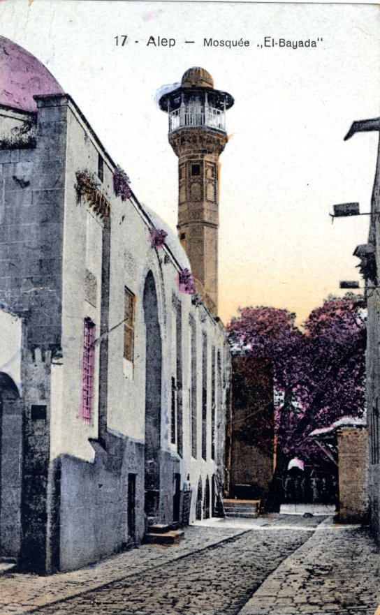 Postcard showing the Bayader mosque, Aleppo.