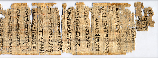 The opening sections of the poem written on a papyrus in the British Museum collection
