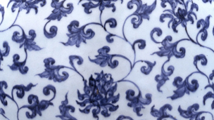 detail of Ming vase