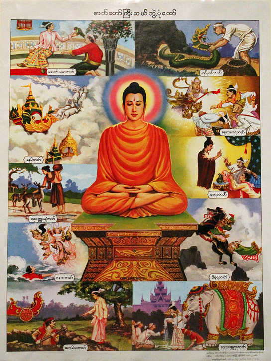 The Buddha surrounded by scenes from the ten great jataka stories. Burma/Myanmar, 1990-91. Printing inks on paper (1992,0728,0.5.1)