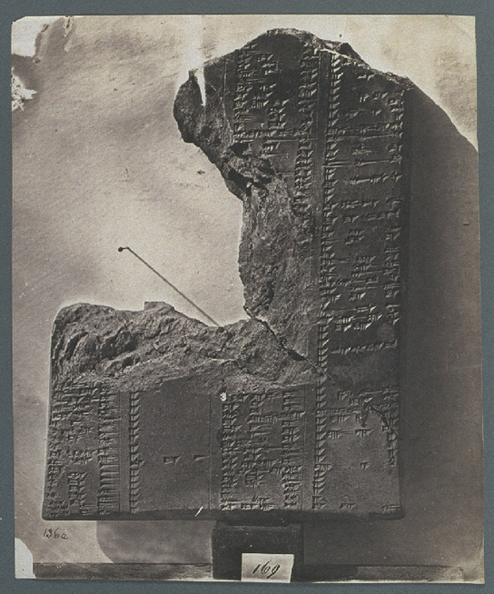 Cuneiform Clay Tablet, a salt paper print photograph by Roger Fenton