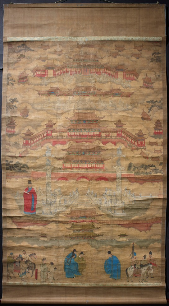 Anonymous, Portrait of an offical in front of the Beijing imperial palace, hanging scroll, ink and colours on silk, c. 1480-1580 (British Museum 1881,1210,0.87.CH). Before conservation.
