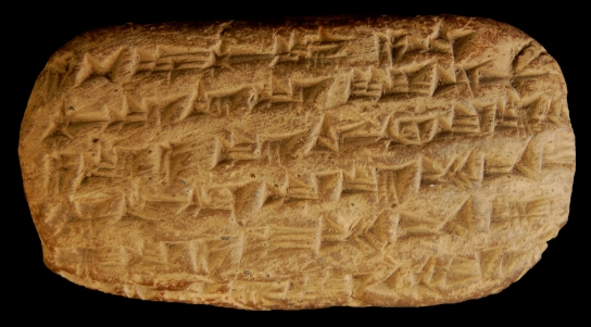 Family dynamics, 7th- century BC style: 'Why don't you write your tablet and do your homework?!' (Ashurbanipal's sister to his wife). British Museum K 1619b.
